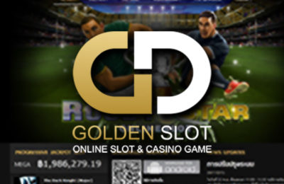 holiday-palace-casino-online-goldenslot
